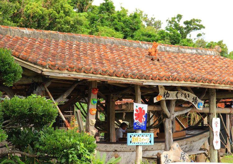 Okinawa Kourijima Cafe