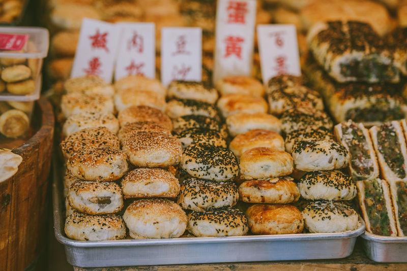 Street food market ASIA Chinese Food Cuisine Buns Close-up Food Street Food Sweet