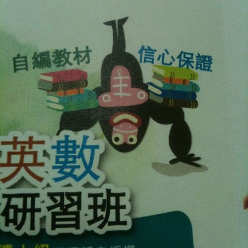 "These books are supposed to be child friendly...! -.-"" Epicfail Education Friendlytheysaid Books Teachers Learning Instadaily Hkig"
