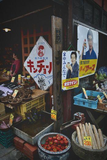 出石城下...ちょっと「作り過ぎ」てる感アリ…でも冷やしトマトは見るからに美味しそう😄💕My Country In A Photo Japan Streetphotography Oldtown Light And Shadow 商標・Label萌 Live Love Shop Ultimate Japan 蔦裊裊 The Important Thing Is To Participateなんちゃってmission