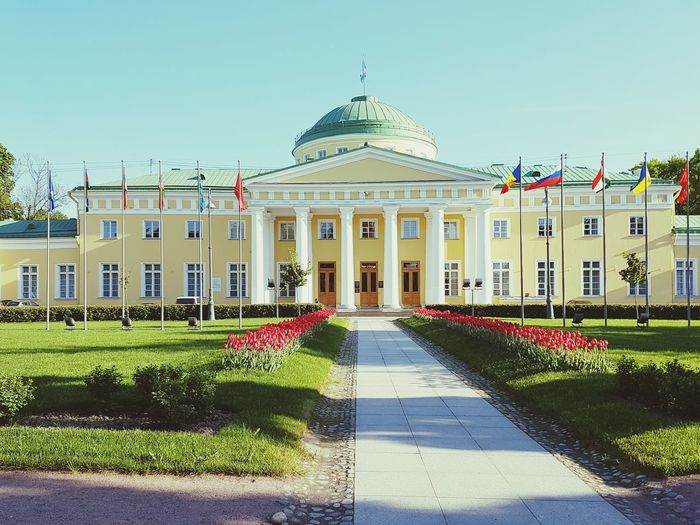 Tavrichesky Garden