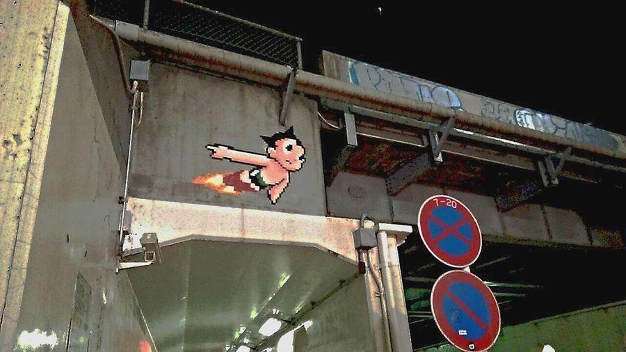 Inveder in Japan Tokyo Shibuya Streetart Art 東京 渋谷 Graffitiart Graffiti