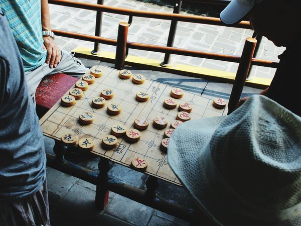 People Men Day Outdoors China Game Chess Chinese Chess