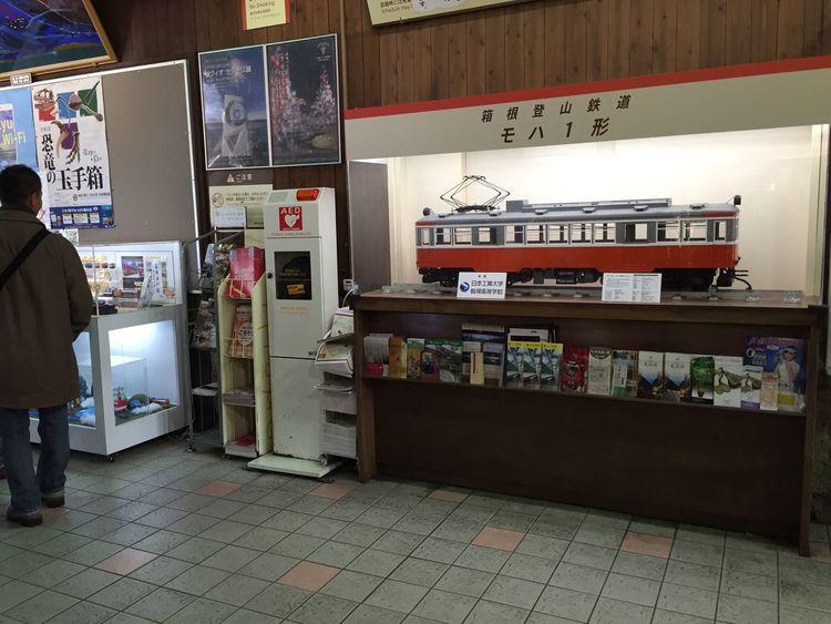 箱根登山鉄道の模型