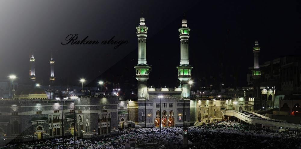 From my camera in makkah