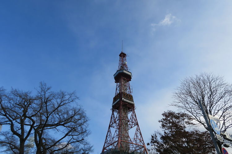 winter sapporo hokkaido japan Sapporo Hokkaido Winter Cityscape Roads City Architecture Building
