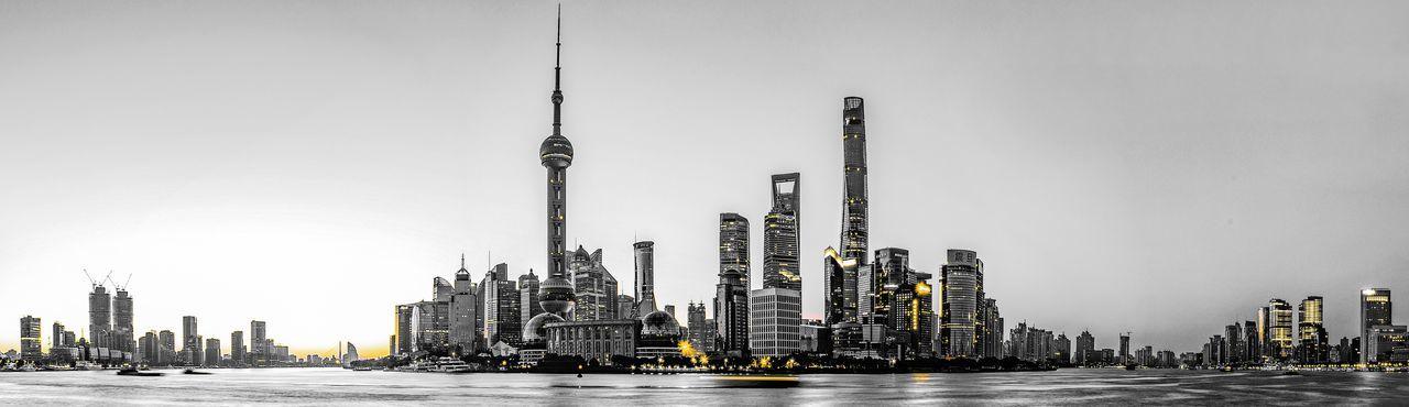 黑金上海 Architecture Tall - High Built Structure Building Exterior Tower Skyscraper Clear Sky City EyeEm Ready   EyeEmNewHere