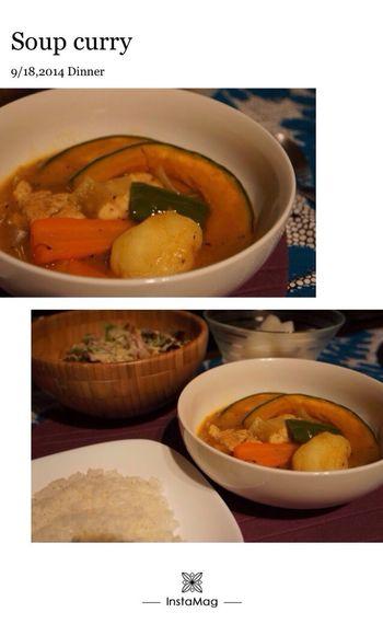 昨日はスープカレー作ってみた。美味しかった♡ゆで玉子忘れてしまってた( ;∀;)食べ終わってから気づいた! Dinner Homemade Food Soup Curry Cooking