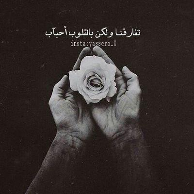 تصاميم ياسر السعودية  Riyadh من_تصميمي تصميمي اغتراب