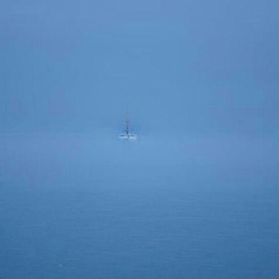 sislerin içinden...