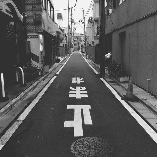 Japan. Japan Street Photography