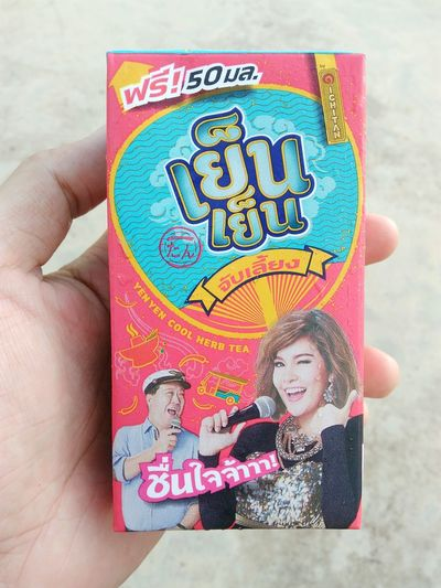 Cool herb tea Ready To Drink Flavour Drinks Graphic Tea Time Handheld Package Drink Uht Chon Buri Thailand Herb Tea Cool Freshness Refreshment