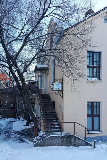 Old city Showcase: December EyeEm Gallery Winter Tree Architectural Detail Architecture_collection Building Exterior Street Photography Streetphotography Streetphotography Urbanphotography Best Of Stairways Sunset Old Buildings