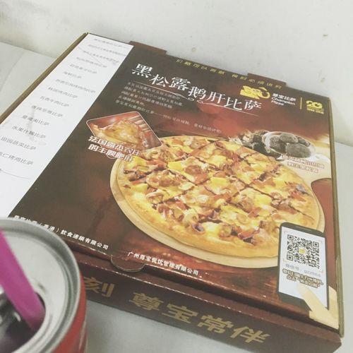 说了中午想吃萨拉,只不过打错一个字,盛哥叫成披萨🍕,真的好傻...然后又接到任务得去海口出差...考察?!?真的要让我郁闷很多天!