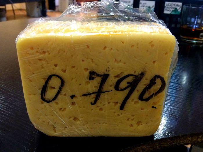В этот раз будем пробовать Российский сыр(Кополь) сыр Cheese! Pie кусочек работа