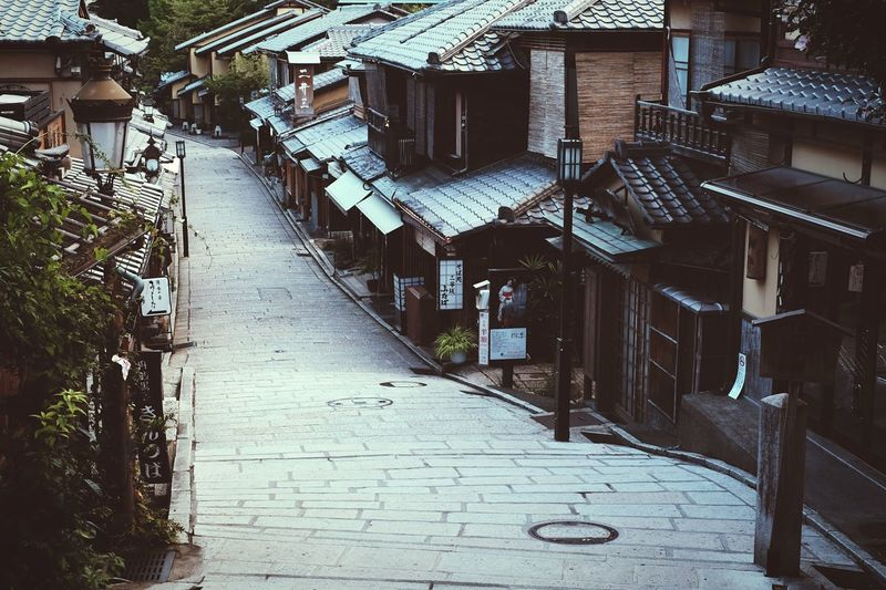 Kyoto is good City. Kyoto 二年坂