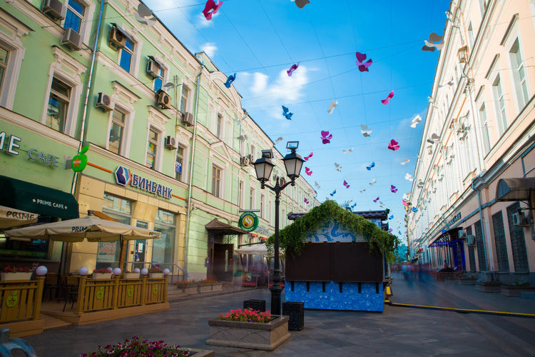 green, blue, yellow Architecture City Life Colors Of Life Decoration Ghost Town Long Exposure Moscow Outdoors Street