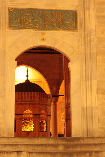 Istanbul Turkey Mosque Cami Tarih  Historical Building Osmanlı Ottoman Imparatorluk Empire State Building Arch Architecture Door Indoors  Wood - Material Travel Destinations Built Structure