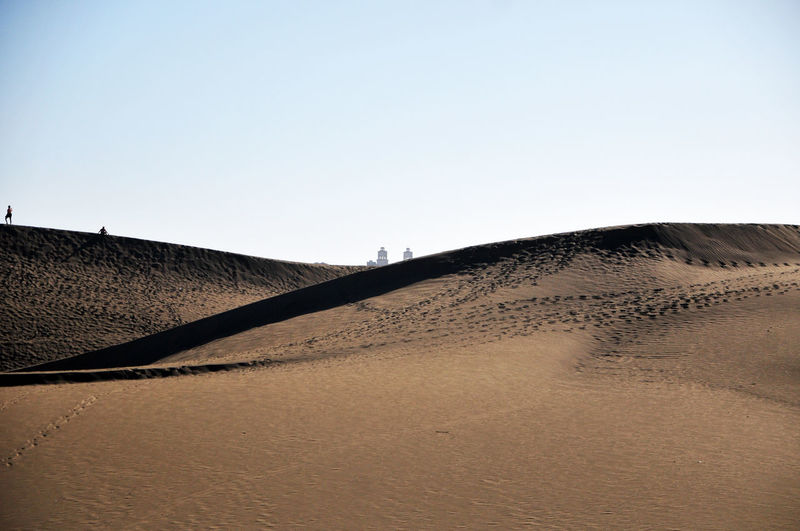 Sky Land Sand