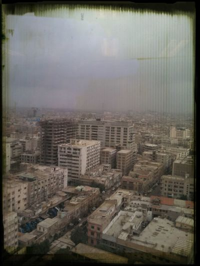 Top floor view from hbl plaza