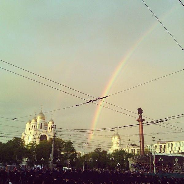 радуга парад площадьпобеды