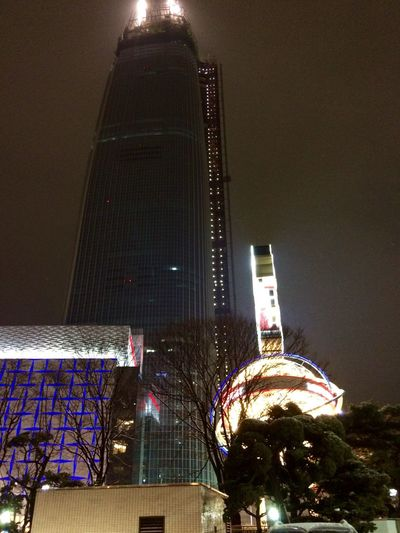 The 2nd Lotte World