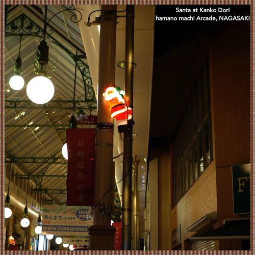 Diptic Night Lights Christmas de Good night