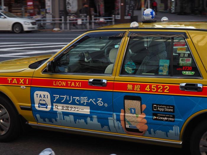 App Store Cab Car City Driver Japan Mobile Technology Public Transportation Shiny Taxi Taxi App Transportation Travel Travel Destinations Uber Yellow Taxi