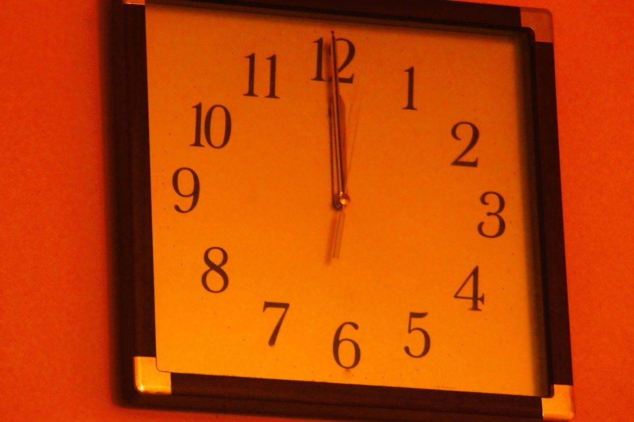 number, time, clock, no people, communication, indoors, close-up, yellow, minute hand, clock face, day, hour hand