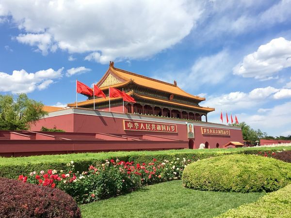 Entrance to the Forbidden City No People Sky Outdoors Building Exterior Architecture Beijing China