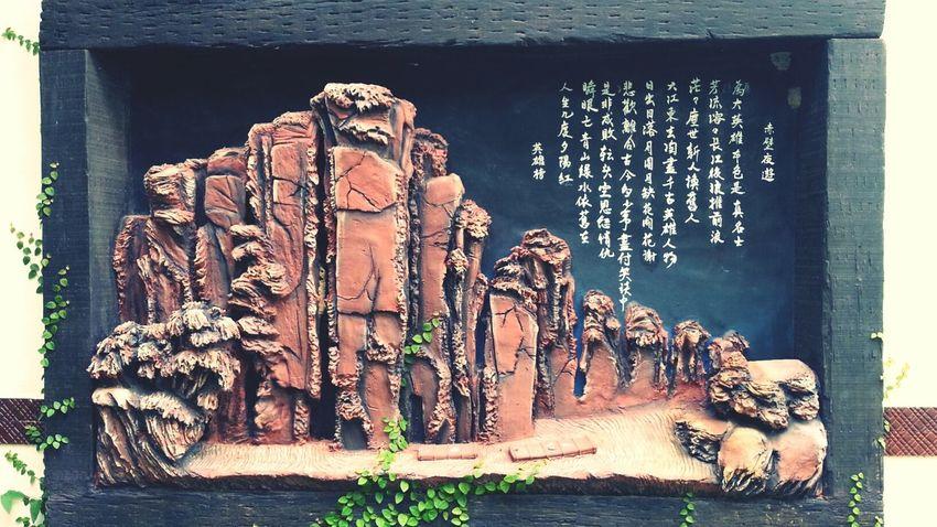 交趾陶 The Story Behind The Picture Amazing Taiwan Art