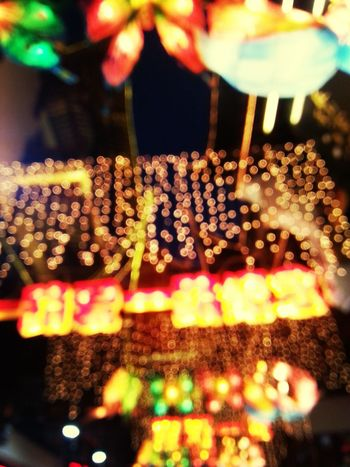 Chinese New Year 2014 Lanterns Bright Lights Blurred Lights