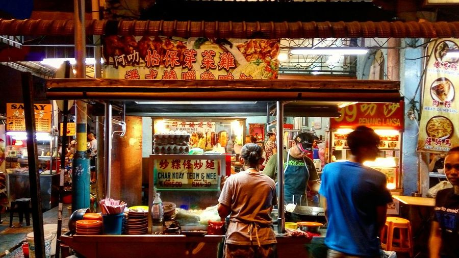 Char Kway Teow Penang Food, Chinese Food Famous Food In Penang Hawker Food Must Try
