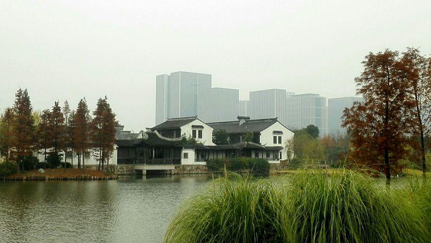 modern vs. traditional At Wuxi China At The Park