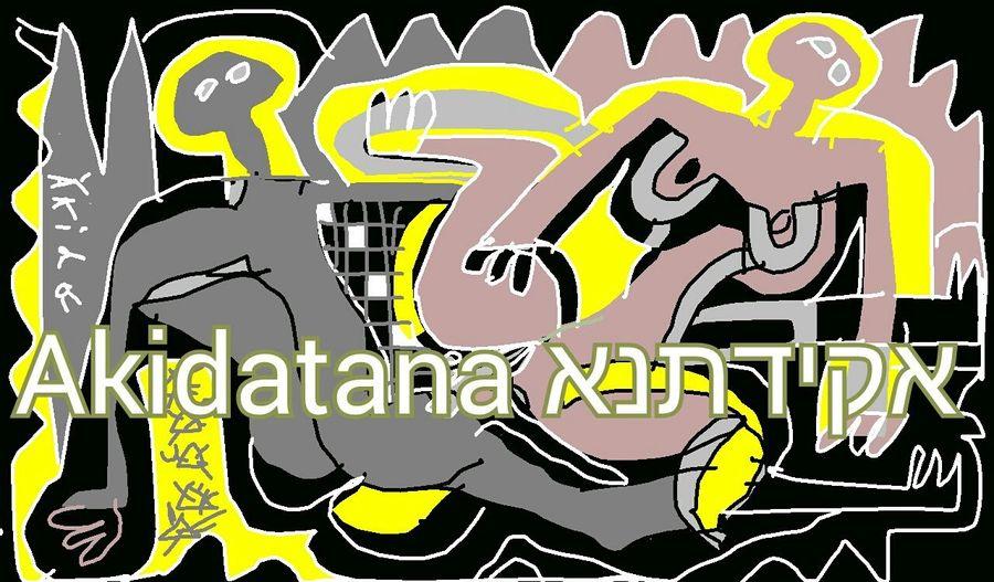 ^פיסול* Akidatana Email:yadart@hotmail.co.il Akidatana