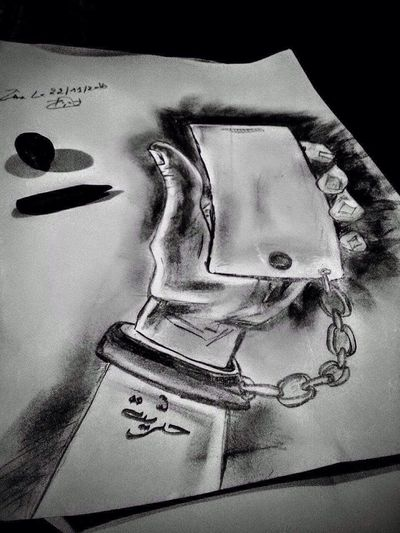 Drawing Love Drawing ❤ Befree Newpicture MakeItHappen make it by my love زينة Happy