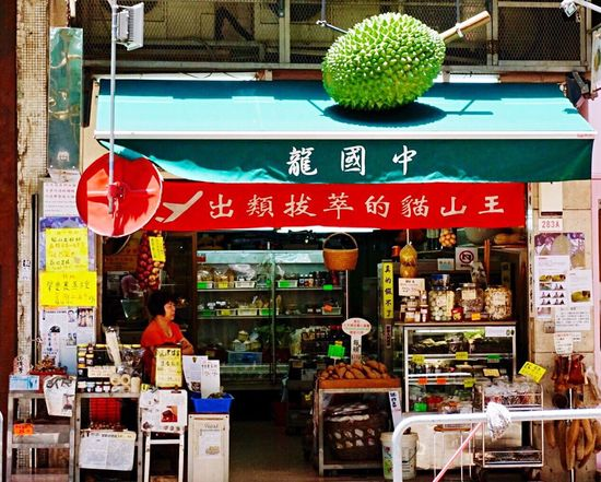 Hello World Hello Hong Kong Streetphotography Streets Of Hong Kong Store Taking Pictures Click Click 📷📷📷 Business Market Supermarket Freshness Real Life City Life Hello Asia Hello China Enjoying Life Eye For Details Hong Kong City Food And Drink
