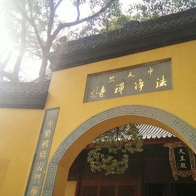Temple Hangzhou Sunset Trevel