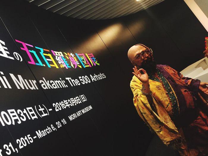 びっくり、目が動きます…! 村上隆の五百羅漢図展 Art Contemporary Art Japan Takashi Murakami Roppongi EyeEm Gallery Surprise 日本 現代アート