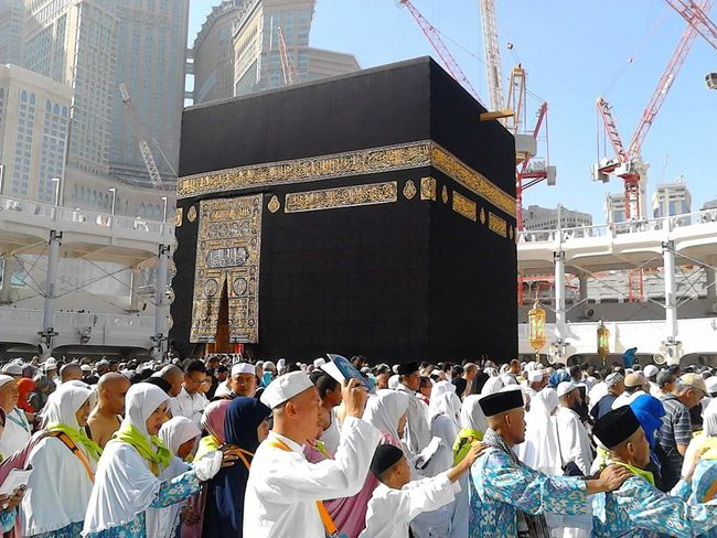 Makkah Hollyplace