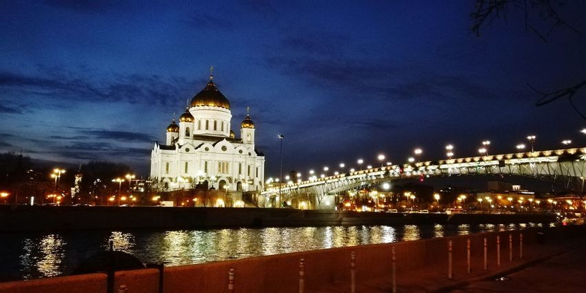 Orthodoxy Christianity Cathedral Of Christ The Saviour Russia Moscow City Cityscape Illuminated Water Dome Place Of Worship Government Religion Sky Adventures In The City