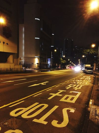 EyeEm HongKong Stop Bus Night Good Night All Over The World The World Suffer From Insomnia Yue li a 🌙 ❤ ⌚