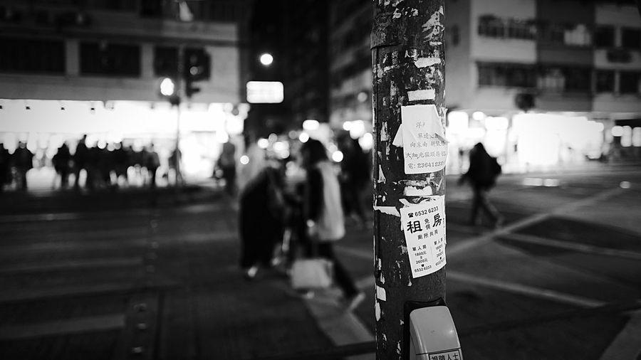 Street AD HongKong Discoverhongkong Leica Leicaq Streetphotography Nightphotography Streetphoto_bw Night Lights EyeEm Bnw EyeEmBestEdits Eyeemphotography EyeEm Gallery Eye4photography  夜景 香港 白黒 Showcase: January
