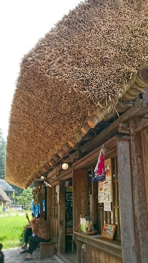Shirakawago Gifu,Japan World Heritage Thatched Roof Thatched House Summer Country Happy Holidays! Mobile Photography My Smartphone Life