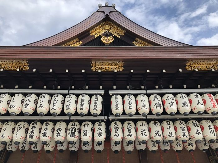 Big shrine. Built Structure Japanese Culture Shrines & Temples Place Of Worship Spirituality Roof Tile