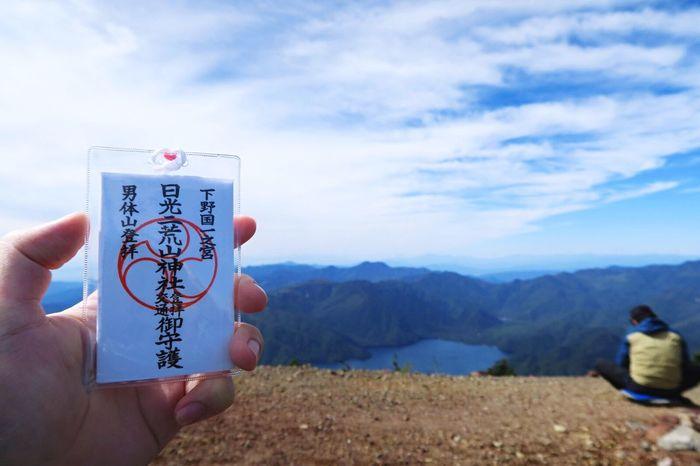 日光 男体山 中禅寺湖 日光二荒山神社 Nikko Human Hand Holding Human Body Part Mountain