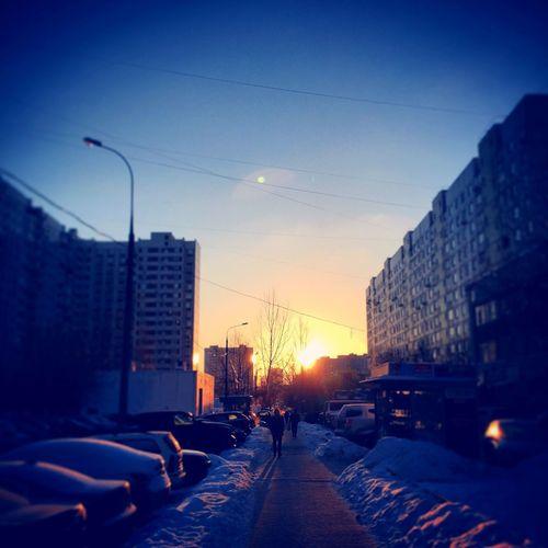 отрадное рассвет солнце