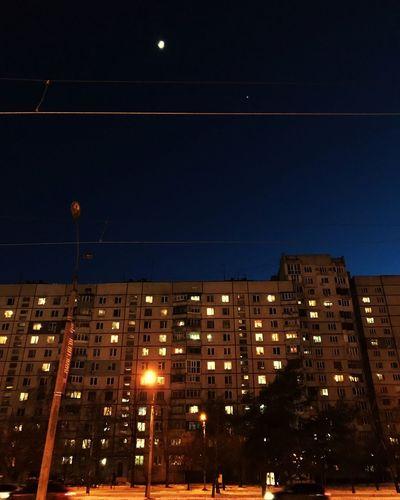 Night Architecture Illuminated City Building Exterior Moon Blue Sky Cityscape
