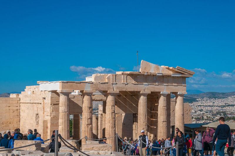 ATHENS GREECE -