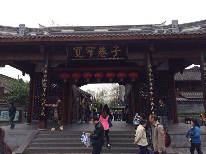 Width alley in sichuan 成都 中国